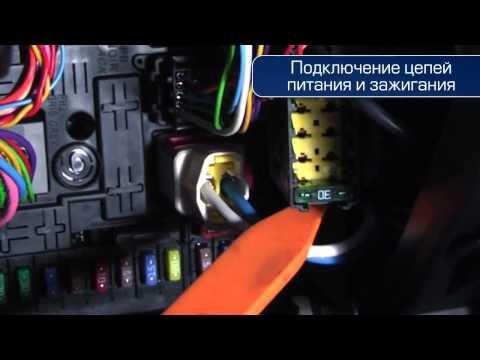 Автозапуск+Starline E90 Slave на Fiat 500из YouTube · С высокой четкостью · Длительность: 2 мин41 с  · Просмотры: более 16.000 · отправлено: 21.05.2013 · кем отправлено: Avto-Zapusk