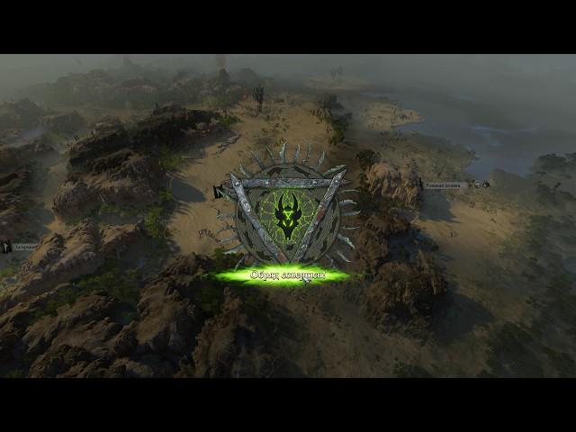 Гномы все ближе - Total War: Warhammer 2 (Эшин)#09