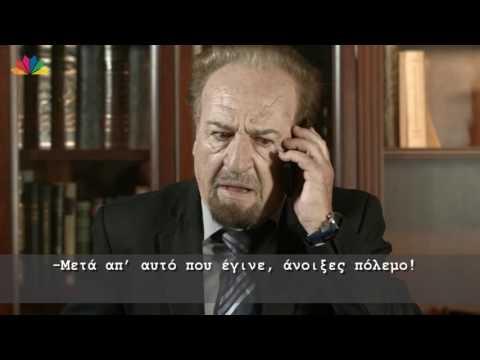 """""""Ζωή μου..."""" - Επεισόδιο 45 - HD"""
