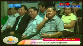 World Vision Lao, Child forum 2014 on Lao star TV