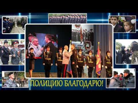 Ростовчанка благодарит полицейских Кировского района города