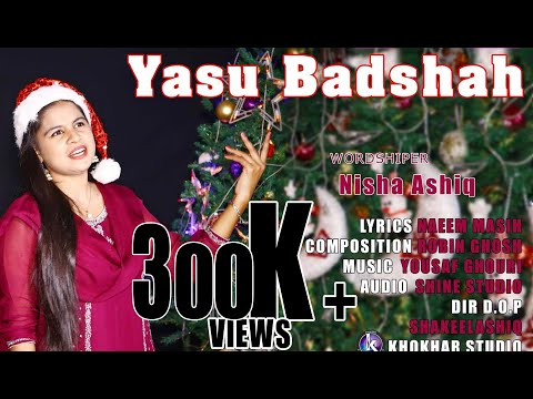 New Christmas Song Ll Yasu Badshah By Nisha Ashiq Ll New Masihi Geet