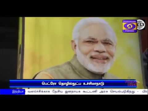 8AM PODHIGAI NEWS 11.02.2019