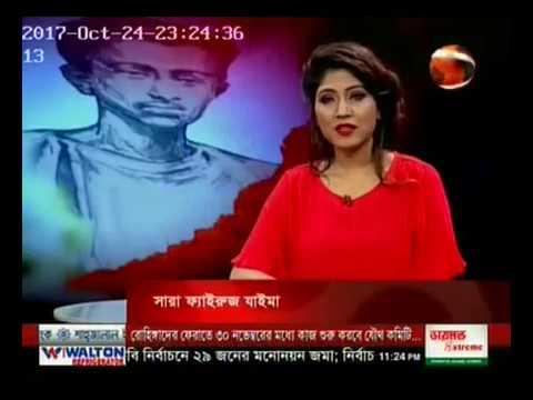 Hiralal Sen remembered আফ্রো এশিয়ার প্রথম চলচ্চিত্রকার হীরালাল সেনকে স্মরণ। মন খারাপের ১০০ বছর।