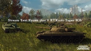 Стрім тест Ryzen 3600, відповідаємо на запитання
