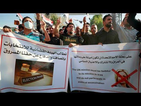 العراق: أنصار الحشد الشعبي يعتصمون ببغداد تنديدا بـ-تزوير- نتائج الانتخابات التشريعية  - 16:56-2021 / 10 / 20