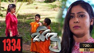 Sidu   Episode 1334 30th September  2021 Thumbnail