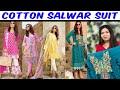 BUY NOW Designer & Stylish Cotton Salwar Kameez ll Online Shop ll www.prititrendz.com