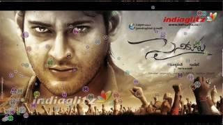 mahesh babu movies in hindi dubbed full