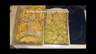 готовим быстро дома свиную корейку рецепты рецептынакаждыйдень мясо картошка свинина