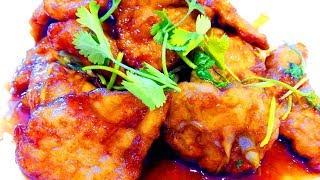 Китайская кухня. Свинина в кляре в кисло-сладком соусе Го бао жоу 锅包肉 guō bāo ròu
