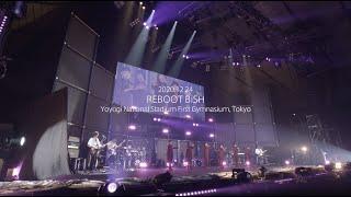 BiSH / REBOOT BiSH [ダイジェスト映像]