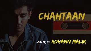 Chahtaan (lyrical) | cover by Rohann Malik | Sing Dil Se | Goldboy |Nirman | Punjabi songs