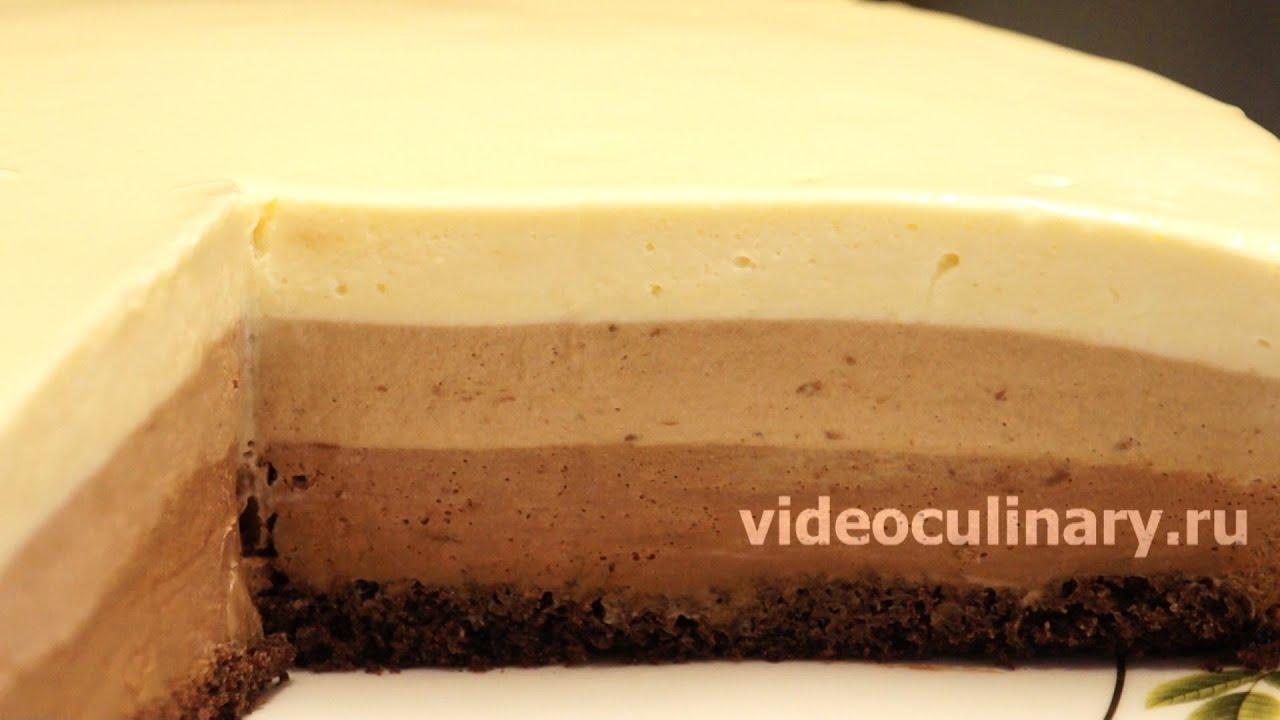 Торт три шоколада рецепт с селезневым
