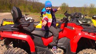 ВЛОГ Катаемся на Машинах - Квадроциклах Видео для детей