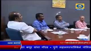 Environment Minister - Shri Ramdas Kadam News @ StrataEnviro Pvt Ltd