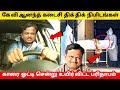Director K.V. Anand கடைசி திக் திக் நிமிடங்கள் -காரை ஓட்டி சென்று ஏற்பட்ட பரிதாபம்! Suriya ! Dhanush