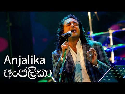 Anjalika - Nalin Perera (Live HD)