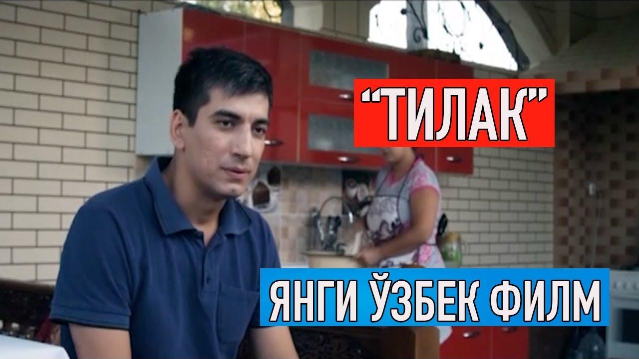 "Download ""Тилак"" Янги Ўзбек филм    ""Tilak"" O'zbek film 2019 yil"