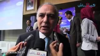 السيد مزوار و تقرير الولايات المتحدة الامريكية حول حقوق الانسان بالمغرب