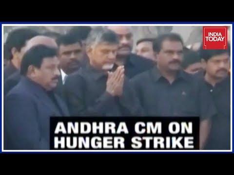 Naidu's Andhra Special Status Strike Turns Into Anti-Modi Slander Fest | 5ive Live