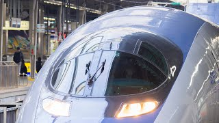 [FHD 60FPS][走行音] 山陽新幹線500系/Sanyo Shinkansen 500 Series (岡山 Okayama→相生 Aioi)