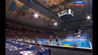 Swimming 15 th FINA World Championships Barcelona 2013 Day 5 Semis/Finals