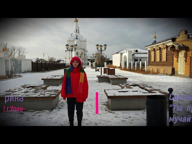 Изображение предпросмотра прочтения – ЕкатеринаБатышева читает произведение «Ты прохладой меня не мучай» С.А.Есенина