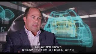 Siemens PLM Solution Partner Ecosystem Overview Video (Chinese Simplified)