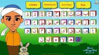 Belajar Alif Ba Ta ( JAWI ) untuk kanak-kanak : DEMO