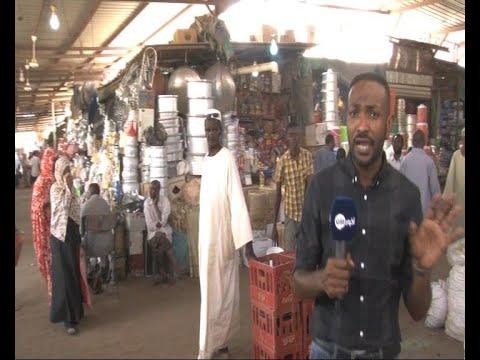 جولة في سوق أم درمان بالسودان  - نشر قبل 60 دقيقة