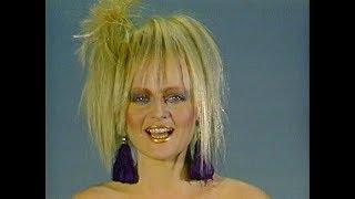 Humpe & Humpe ~ Yama-ha (Official Video) 1985
