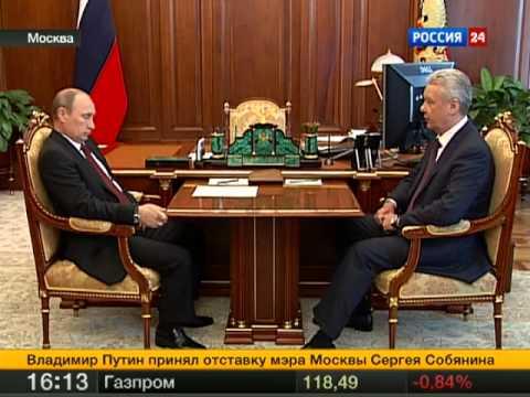 Путин принял отставку