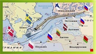Газ пойдет прямо в ЕС: Норвегия встала на защиту глобального проекта Путина