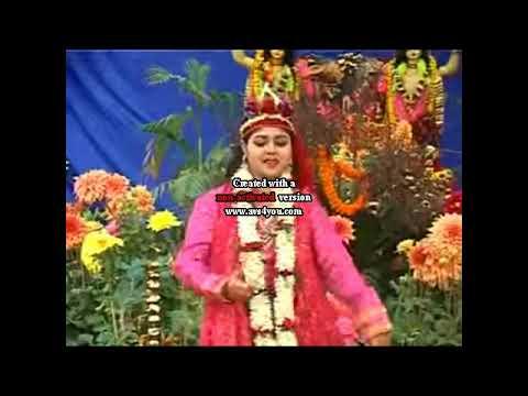 Anuradha bhattacharya Shyamananda