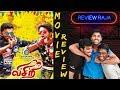 Visiri Movie Review By Review Raja I  Vetri Mahalingam | Ram Saravana, Raaj Suriya |