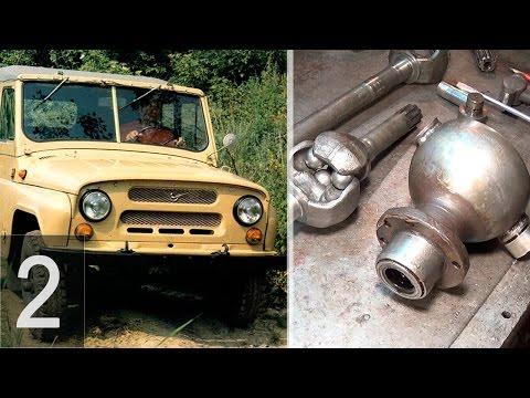 УАЗ 469 - Ремонт переднего моста - Часть 2