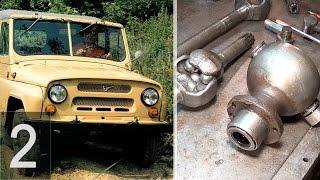 видео Карданная передача УАЗ-469, УАЗ-469Б, устройство карданных валов