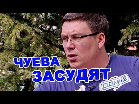 Рапунцель из Владивостока решила вместе с мужем покинуть