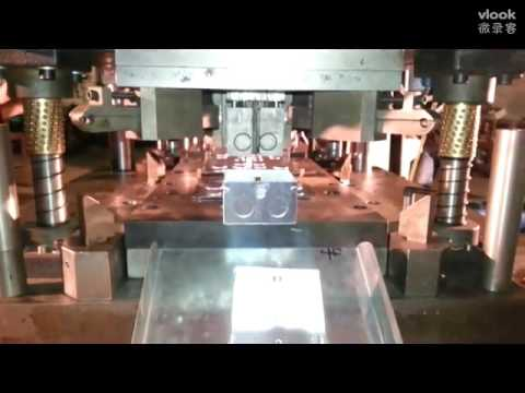 How it's made - Electrical Junction Box/ Switch Socket Punch Press Machine