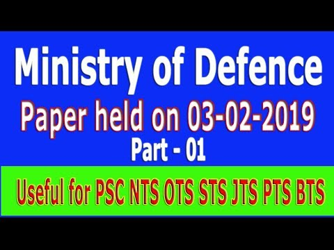 Ministry of Defence Paper held on 03-02-2019 : Part - 01