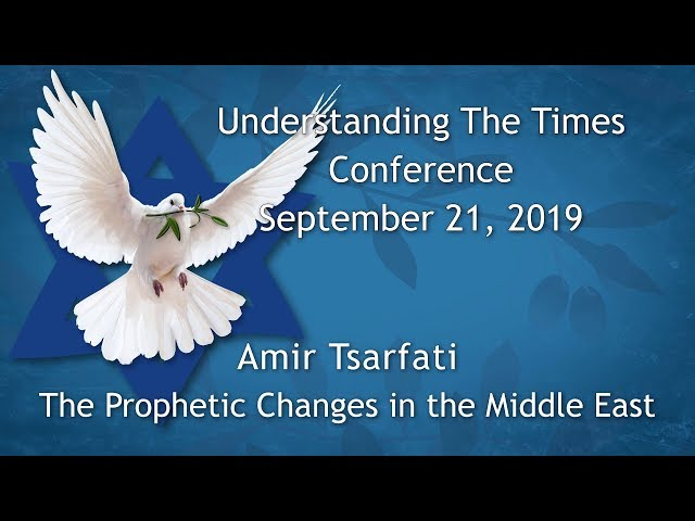 Understanding the Times Conference 2019 – Amir Tsarfati