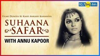 How Raaj Kumar Insul...