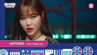 AKMU win 1st place with 'HAPPENING' on MBC M's Show Champion 201125
