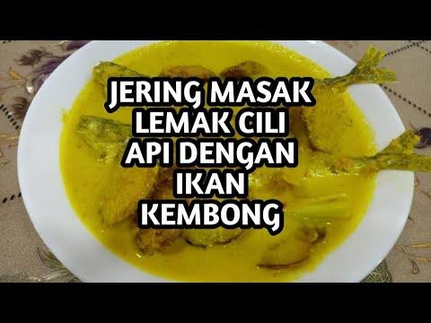 Jering Masak Lemak Minang - hybrid art