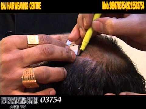 Raj hair weaving centre youtube raj hair weaving centre pmusecretfo Image collections