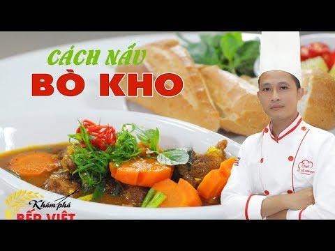 Cách nấu Bò kho bánh mì – Nấu bò kho ngon đơn giản tại nhà | How to make Vietnamese Beef Stew