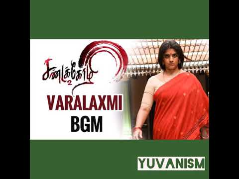 sandakozhi 2 varalakshmi bgm songs download