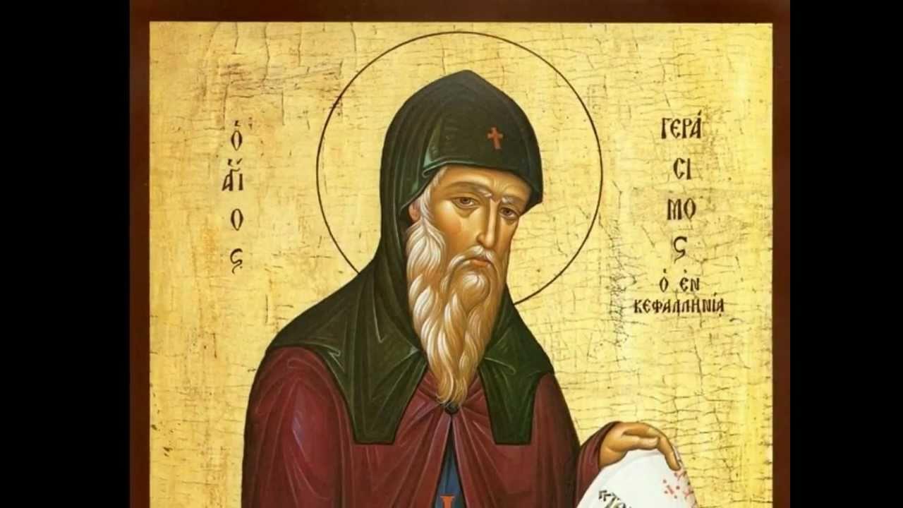 Από τα θαύματα του Αγίου Γερασίμου Κεφαλληνίας. († 20 Οκτωβρίου)