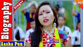 Aasha Pun - Nepali Lok Singer Biography Video, Songs